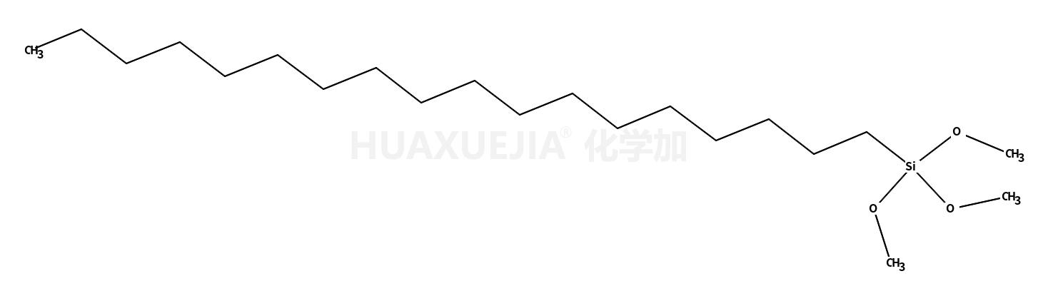 十八烷基三甲氧基硅烷