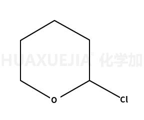 2-氯-四氢-2H-吡喃