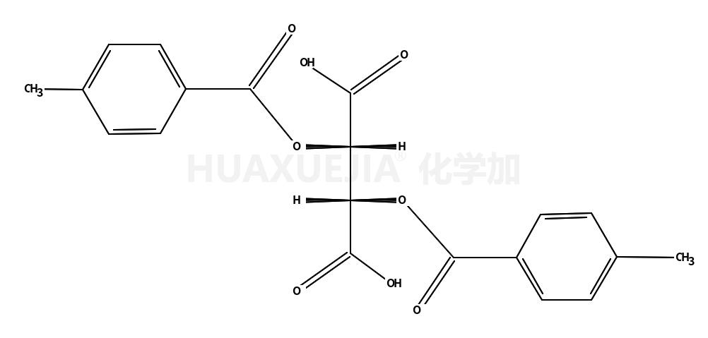 二对甲苯酰基-L-酒石酸