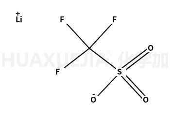 三氟甲磺酸锂