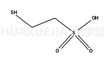 2-巯基乙磺酸