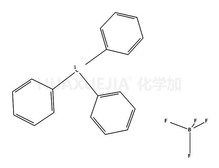 三苯基四氟硼酸碳