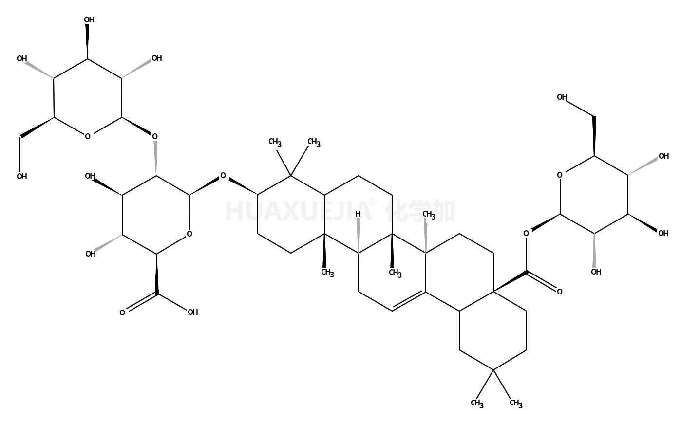 人参皂苷Ro,CAS:34367-04-9|中药对照品高纯度生产厂家
