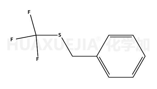 三氟甲基苄基硫醚