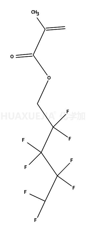 甲基丙烯酸八氟戊酯