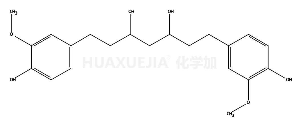 八氢姜黄素