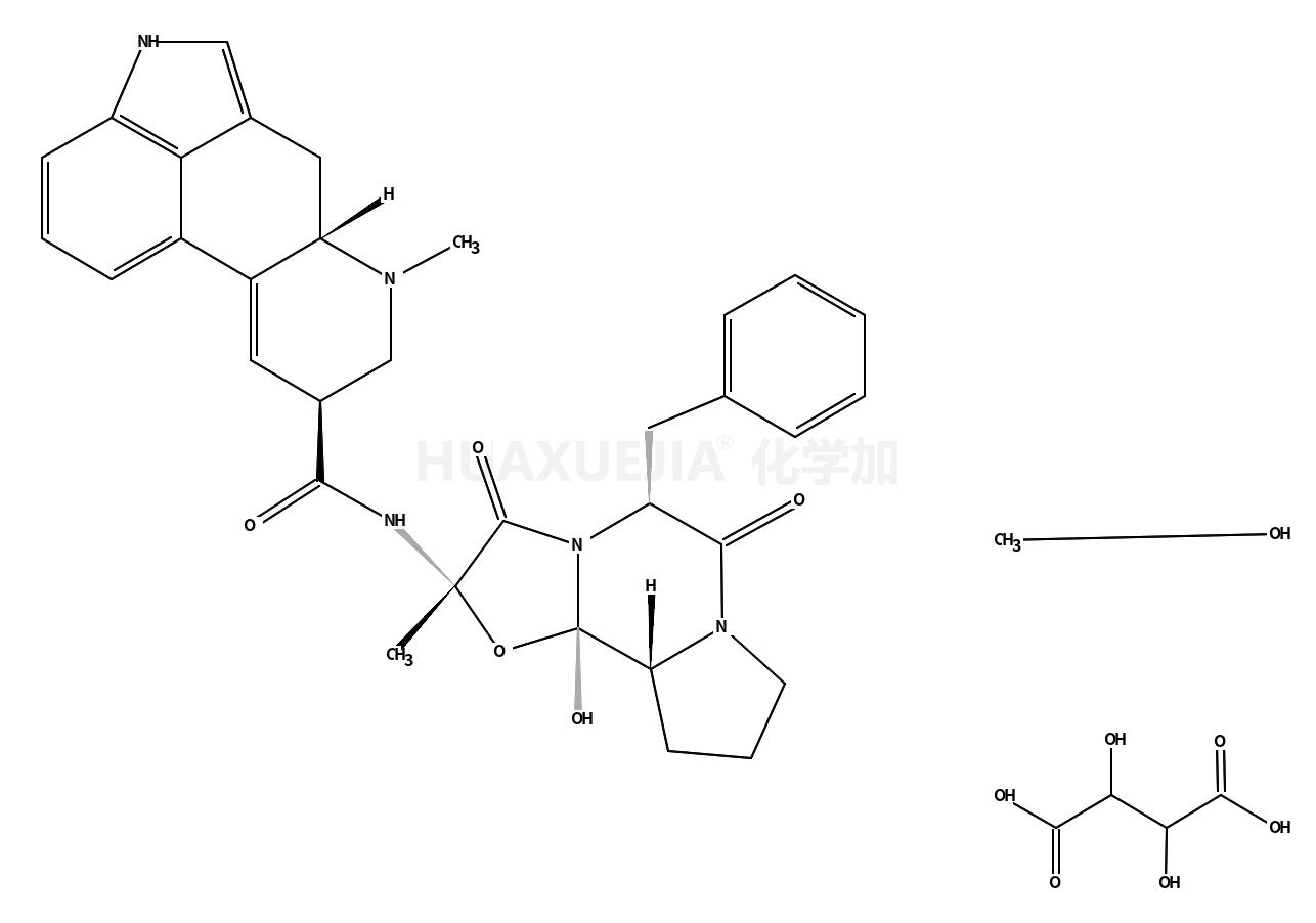 酒石酸麦角胺