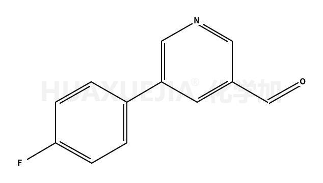 5-(4-氟苯基)-3-吡啶甲醛