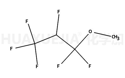 1,1,2,3,3,3-六氟丙基甲醚
