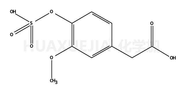 高香草酸硫酸盐