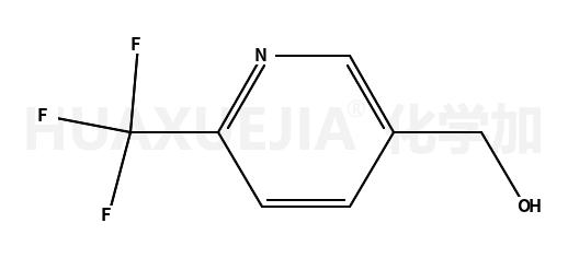 6-三氟甲基-3-吡啶甲醇