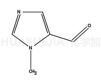 1-甲基-1氢-5-醛基-咪唑