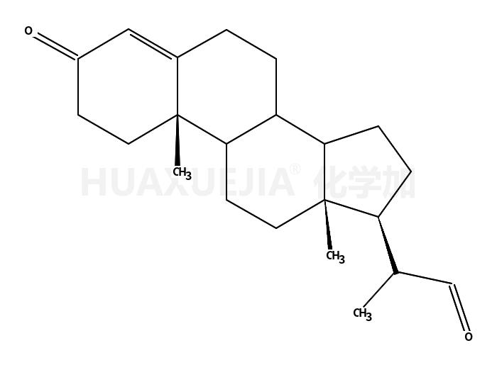 孕酮EP杂质I