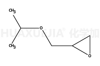 异丙基缩水甘油醚