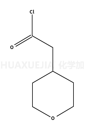 四氢吡喃-4-乙酰氯