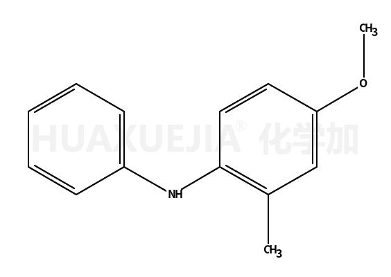 2-甲基-4-甲氧基二苯胺
