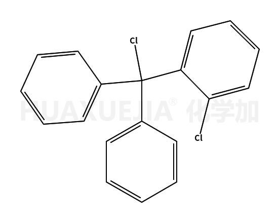 氯代(鄰氯苯基)二苯基甲烷
