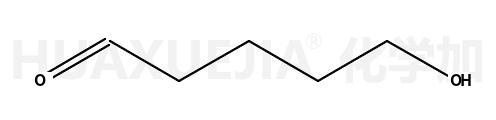 5-羟基戊醛