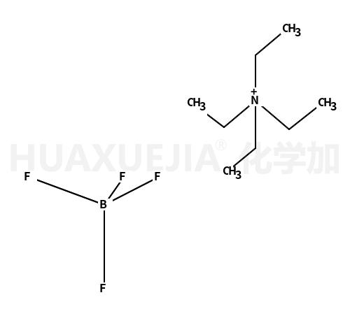 四乙基四氟硼酸铵