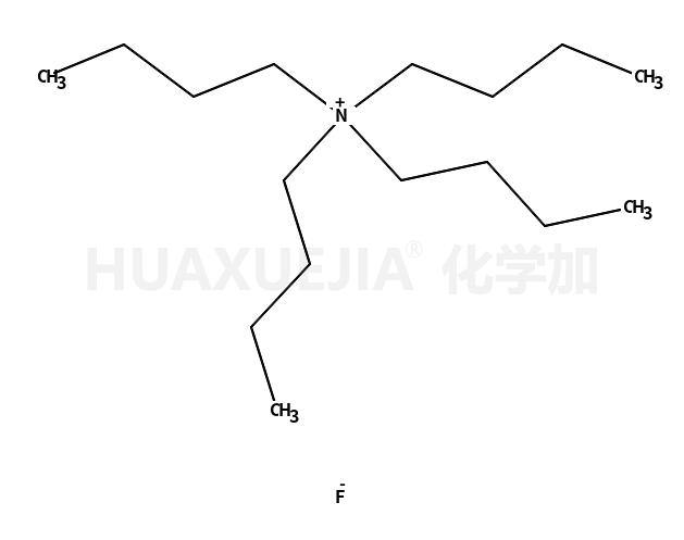 四丁基氟化铵