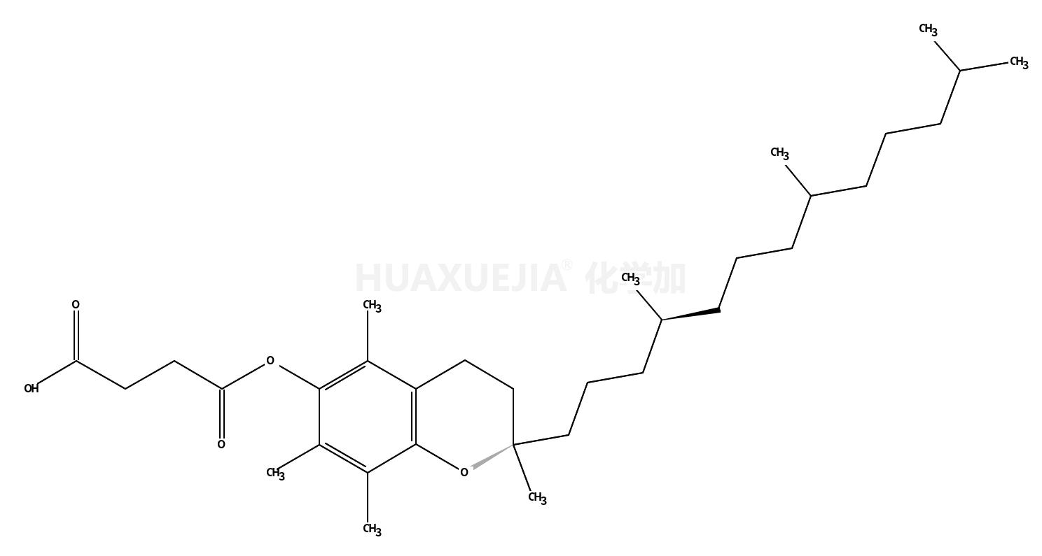 D-α-生育酚琥珀酸酯