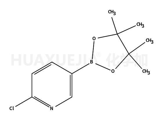 2-氯-5-(4,4,5,5-四甲基-1,3,2-二氧硼烷)吡啶