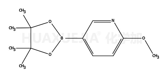 2-甲氧基-5-吡啶硼酸频哪醇酯