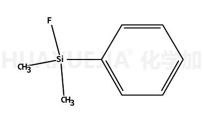 二甲基苯基氟硅烷
