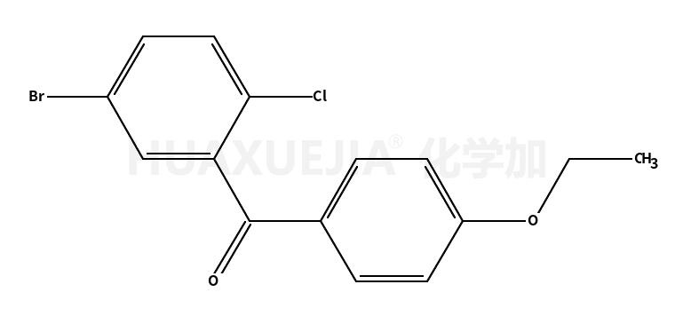 (5-溴-2-氯苯基)(4-乙氧苯基)甲酮