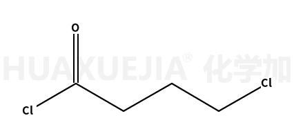 4-氯丁酰氯