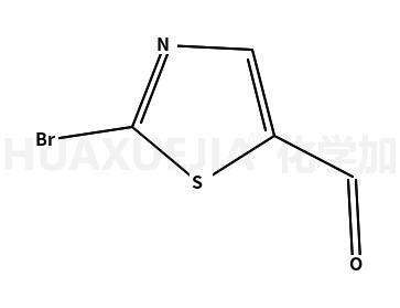 2-溴-5-甲醛基噻唑