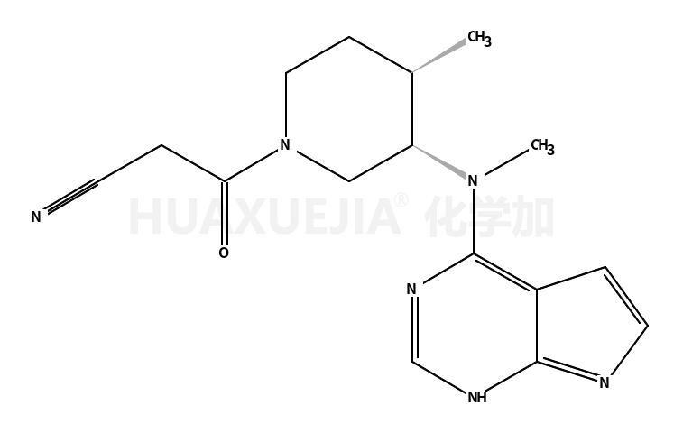 3-((3R,4R)-4-甲基-3-(甲基(7H-吡咯并[2,3-d]嘧啶-4-基)氨基)哌啶-1-基)-3-氧代丙腈