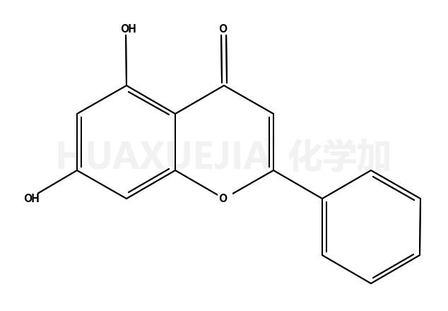 5,7-二羥黃酮