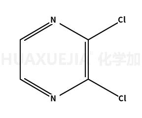 2,3-二氯吡嗪