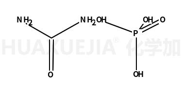 尿素磷酸盐
