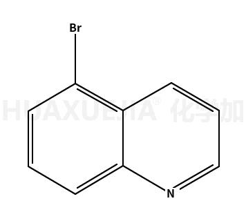 5-溴喹啉