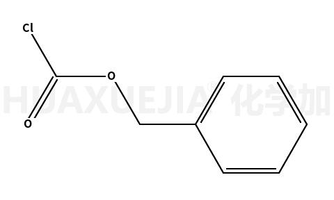 氯甲酸苄酯