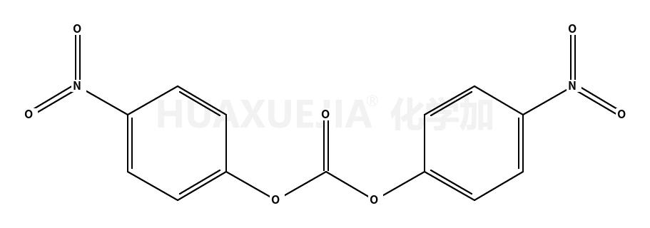 二(对硝基苯)碳酸酯