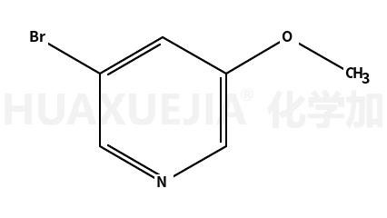 3-溴-5-甲氧基吡啶
