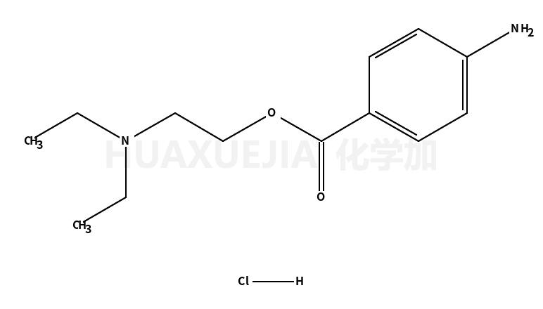 盐酸普鲁卡因