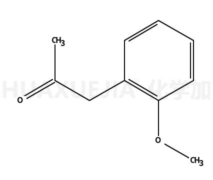 邻甲氧基苯丙酮