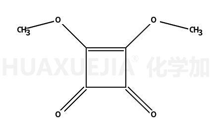 3,4-二甲氧基-3-环丁烯-1,2-二酮