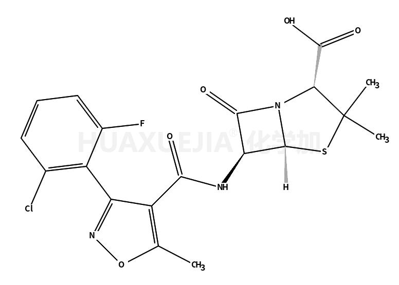 氟氯西林杂质