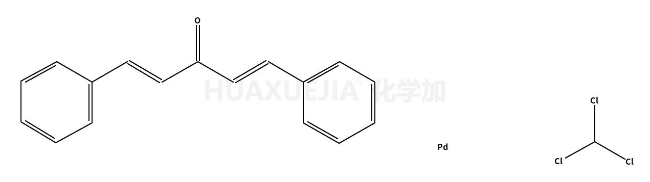 三(二亚苄基丙酮)二钯-氯仿加合物