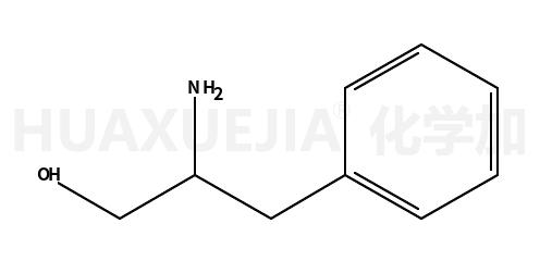 D-苯丙氨醇