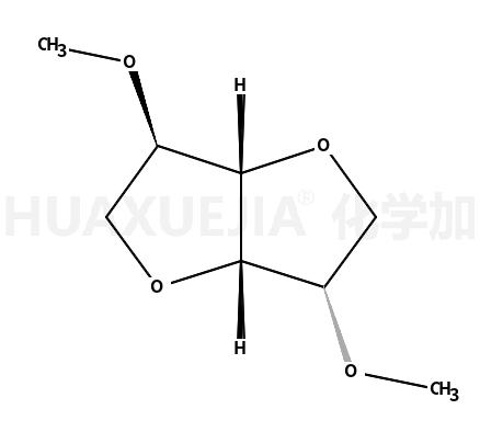 异山梨醇二甲基醚