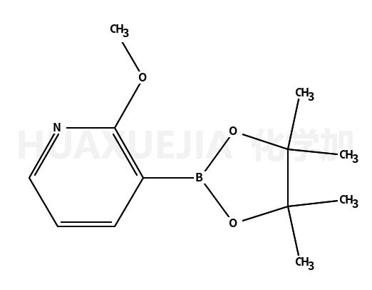 2-甲氧基吡啶-3-硼酸频哪醇酯