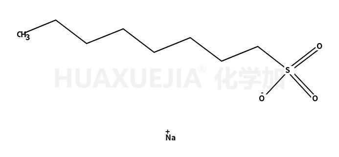 1-辛烷磺酸钠