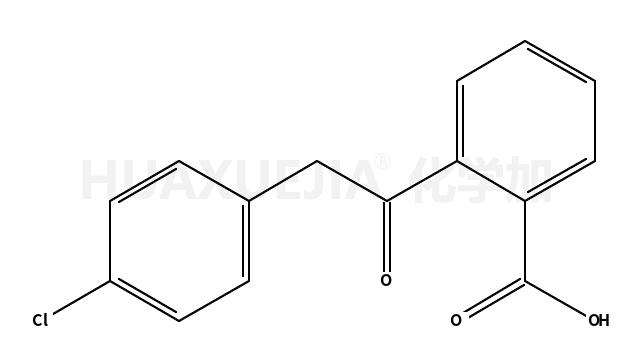 2-(4-氯苯乙酰基)苯甲酸