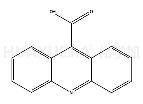 9-吖啶羧酸